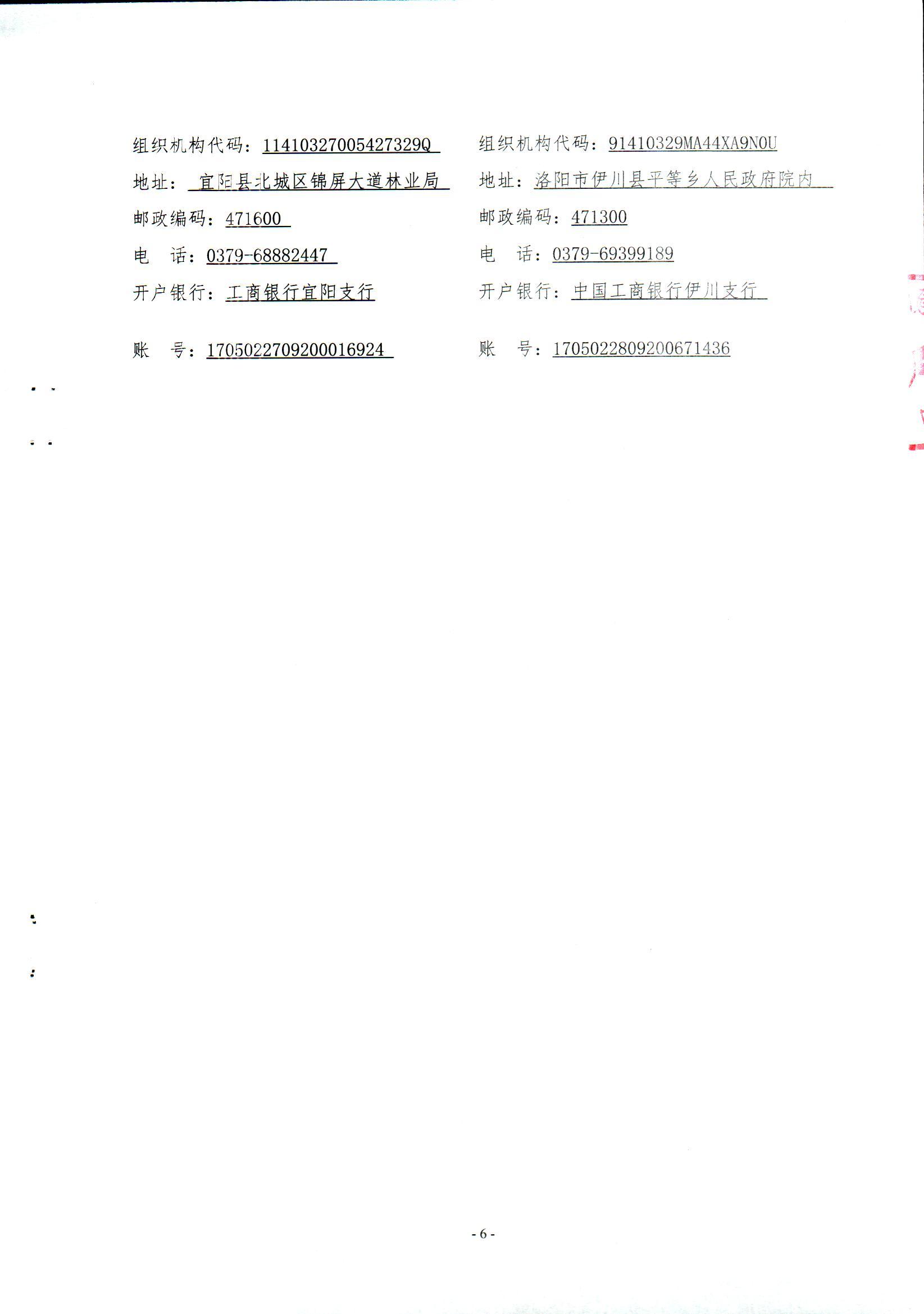 2021-04-01-12-06-30-01.jpg